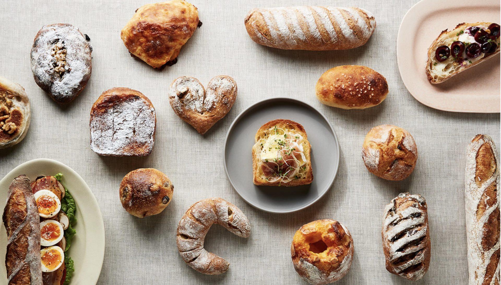 bakery vacances