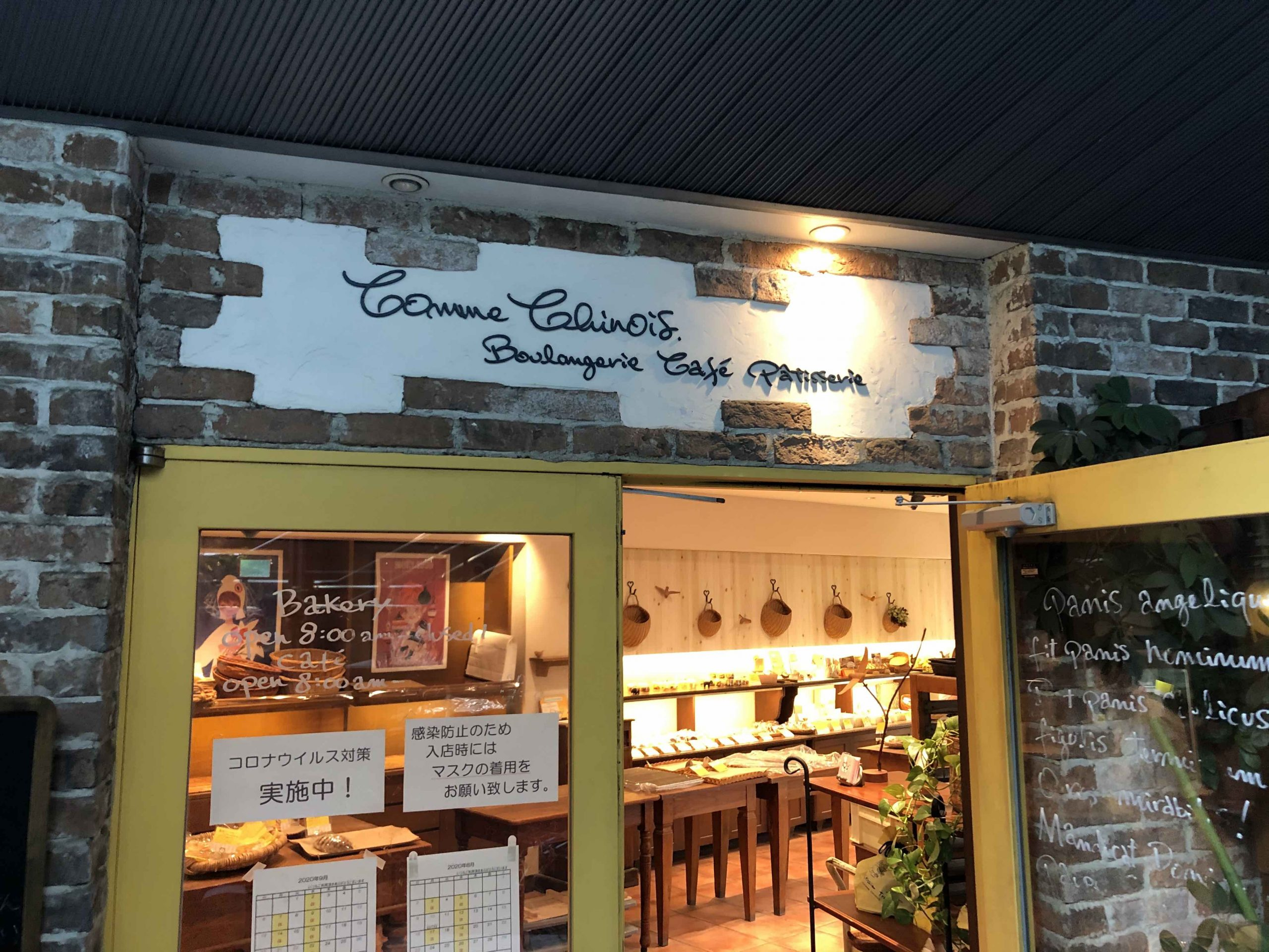 comme chinois boulangerie storefront