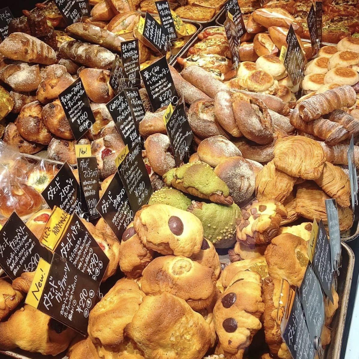 Pane Ho Maretta Bread Selections