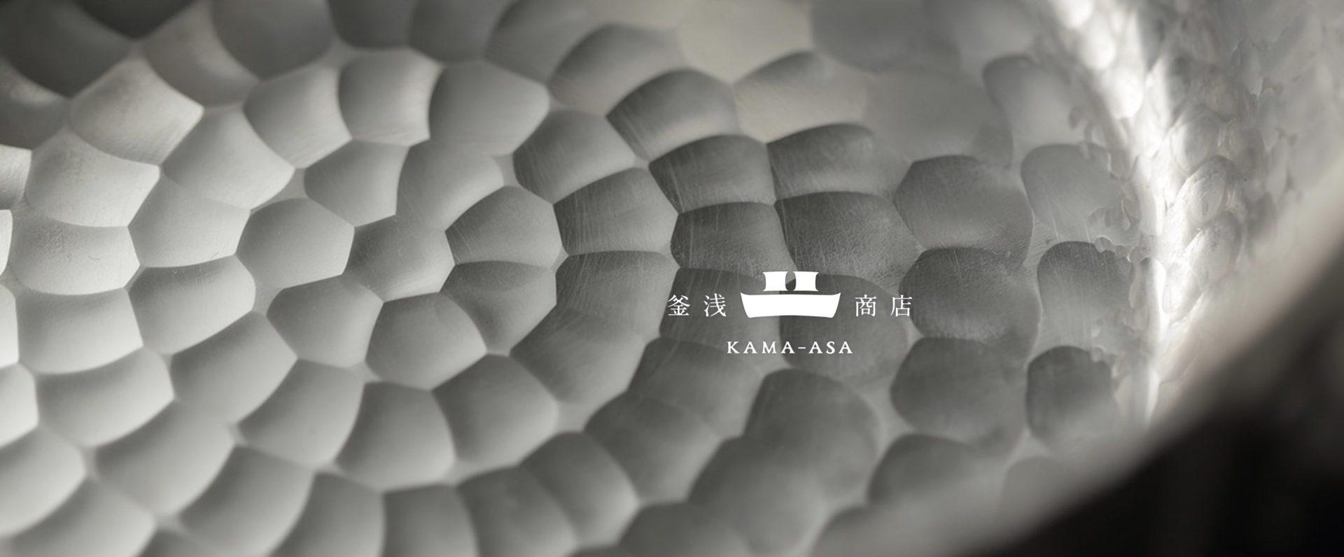 Senmonten Kama Asa