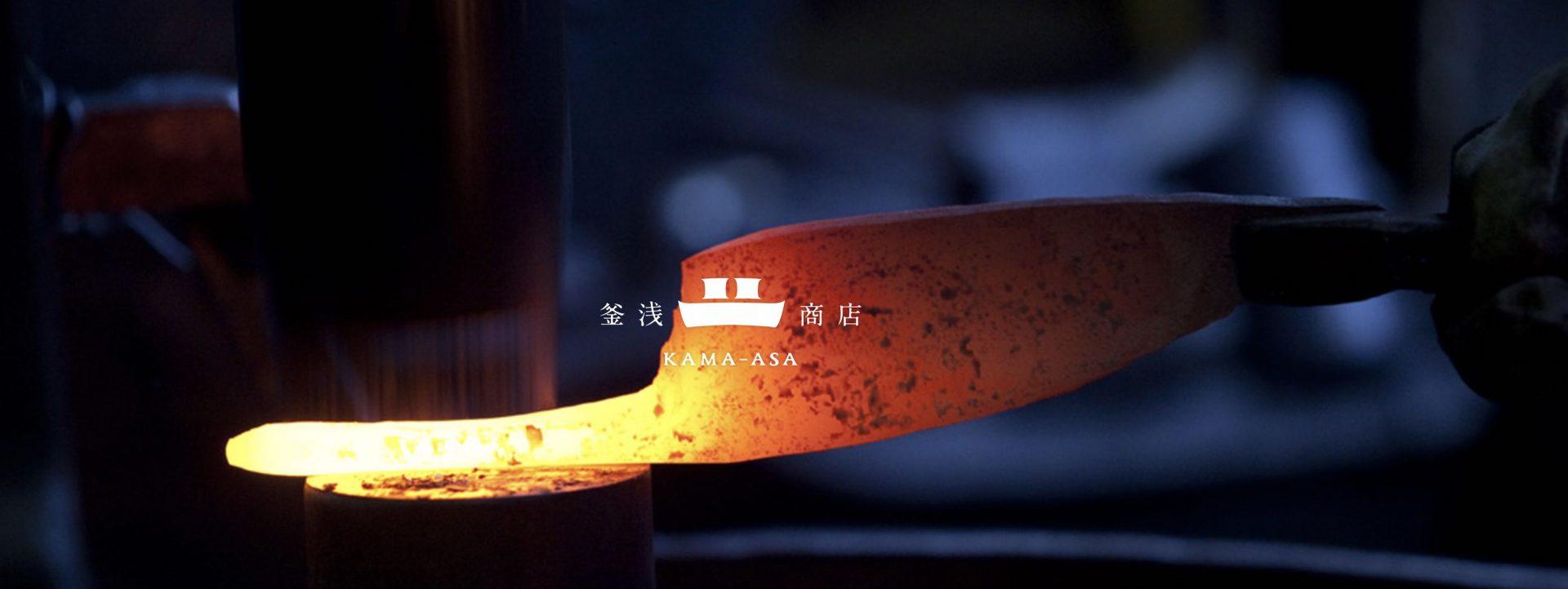 Senmonten Knife Kama Asa
