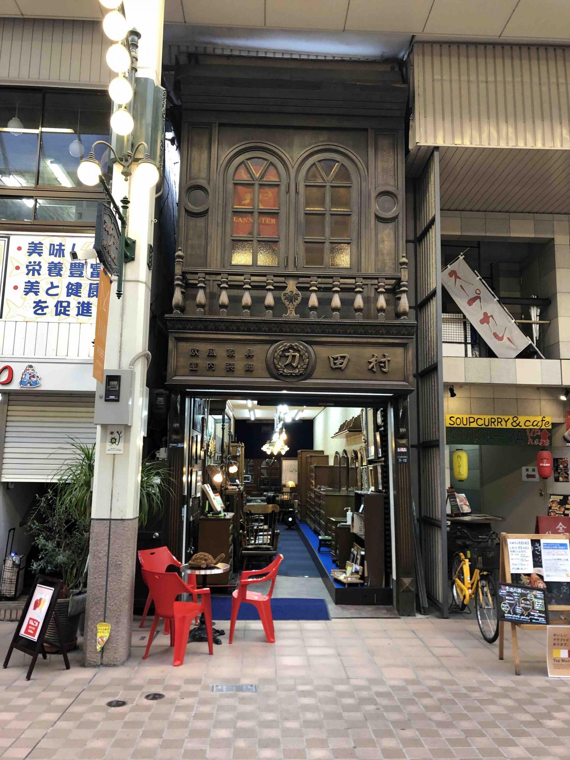 senmonten zro kobe motomachi tamura furniture home decor